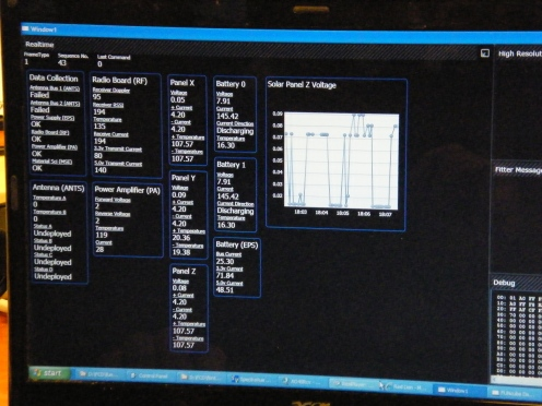 Engineering GUI screen shot